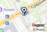 «Санкт-Петербургская картографическая фабрика» на Яндекс карте Санкт-Петербурга