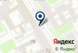 «Pomozaim, студия мозаики» на Яндекс карте