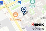«Магазин АТМОСФЕРА» на Яндекс карте Санкт-Петербурга