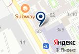 «КопиКанц» на Яндекс карте Санкт-Петербурга