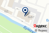 «ООО «Италстрой»» на Яндекс карте Санкт-Петербурга