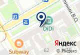 «Бистро, ООО Менахем» на карте