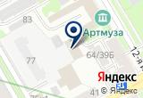 «Хаски Логистик» на Яндекс карте Санкт-Петербурга