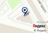 «Стройдом» на Яндекс карте Санкт-Петербурга