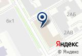 «Кедровая бочка, многопрофильная компания» на Яндекс карте Санкт-Петербурга
