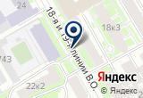«ПНЕВМАТИКА ОАО» на Яндекс карте Санкт-Петербурга