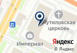 «Ваш личный детектив, Детективное агентство» на Яндекс карте Санкт-Петербурга