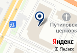 «Сплитхоф Раша» на Яндекс карте Санкт-Петербурга