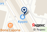 «Икару-Мебель, магазин мебели» на Яндекс карте Санкт-Петербурга