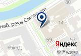 «NEO, студия аэродизайна» на Яндекс карте Санкт-Петербурга