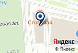 «Комфорт, сеть магазинов климатического и сантехнического оборудования» на Яндекс карте Санкт-Петербурга