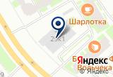 «Автопаркинг, ООО ЮИТ-Сервис» на Яндекс карте Санкт-Петербурга