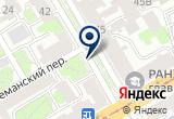 «Творческая группа ТАВР» на Яндекс карте Санкт-Петербурга