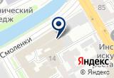 «ЭНКОНТ, ООО» на Яндекс карте Санкт-Петербурга