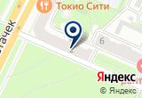 «Шведская Стоматология» на Яндекс карте Санкт-Петербурга