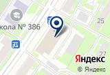«Овация, студия театра и кино» на Яндекс карте Санкт-Петербурга