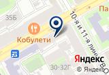 «Роксор Консьюмер» на Яндекс карте Санкт-Петербурга