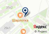 «ЭкоГармония» на Яндекс карте Санкт-Петербурга