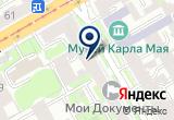«Кот в сапогах, многопрофильный центр» на Яндекс карте Санкт-Петербурга