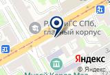 «Санкт-Петербургское диабетическое общество инвалидов» на карте