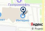«Интерио (торгово-выставочный комплекс)» на Яндекс карте Санкт-Петербурга