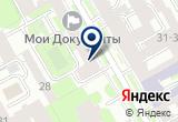 «Невская Оптика, сеть салонов» на Яндекс карте Санкт-Петербурга
