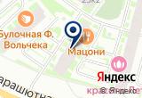 «ЮИТ Сервис» на Яндекс карте Санкт-Петербурга