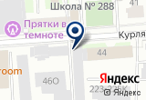 «СЗРК ЗАО» на Яндекс карте Санкт-Петербурга