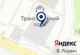 «Livetrans, агрегатная мастерская» на Яндекс карте Санкт-Петербурга