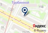 «Навита, многопрофильный медицинский центр» на Яндекс карте Санкт-Петербурга