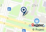 «Техэнергоситнез» на Яндекс карте Санкт-Петербурга