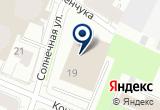 «СПАРТАК БАССЕЙН ЗАО» на Яндекс карте Санкт-Петербурга