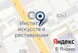 «ПЕТРОКОМ-СЕРВИС» на Яндекс карте Санкт-Петербурга