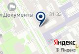«ОБЪЕДИНЕННЫЙ АРХИВ КОМИТЕТА ПО ЗДРАВООХРАНЕНИЮ МЭРИИ САНКТ-ПЕТЕРБУРГА» на Яндекс карте Санкт-Петербурга