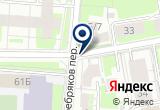 «РНК, ООО» на Яндекс карте Санкт-Петербурга