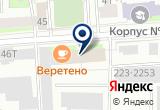 «Тир» на Яндекс карте Санкт-Петербурга