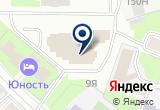 «Унотранс Логистика» на Яндекс карте Санкт-Петербурга