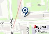 «ЯСЕНЬ» на Яндекс карте Санкт-Петербурга
