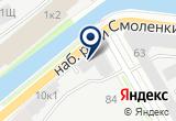 «Шины-Диски, магазин» на Яндекс карте Санкт-Петербурга