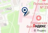 «Хоспис, Городская больница №14» на Яндекс карте Санкт-Петербурга