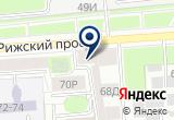 «СОЮЗ ЧЕРНОБЫЛЬ РОССИИ ОБЩЕРОССИЙСКАЯ ОБЩЕСТВЕННАЯ ОРГАНИЗАЦИЯ ИНВАЛИДОВ» на Яндекс карте Санкт-Петербурга