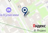 «Стройметизы» на Яндекс карте Санкт-Петербурга