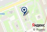 «МДС топливо сервис» на Яндекс карте