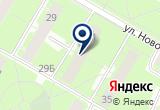 «ДЕТСКИЙ ДОМ № 10 ФИЛИАЛА» на Яндекс карте Санкт-Петербурга