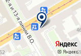 «СТ-Центр» на Яндекс карте Санкт-Петербурга