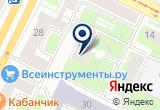 «Коммерцтрио, центр бытовых услуг» на Яндекс карте Санкт-Петербурга