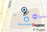 «Кино-5D, сеть кинотеатров» на Яндекс карте Санкт-Петербурга