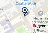 «Радарио» на Яндекс карте Санкт-Петербурга