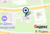 «Стэра» на Яндекс карте Санкт-Петербурга