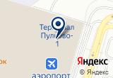 «Городское туристско-информационное бюро» на Яндекс карте